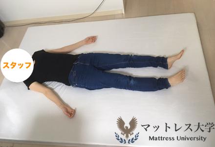 モットン170Nの女性の寝心地