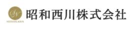 昭和西川株式会社